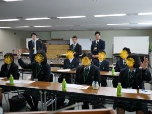 今回参加した高校生は、男子3名女子5名の計8名。いつもより多めです。