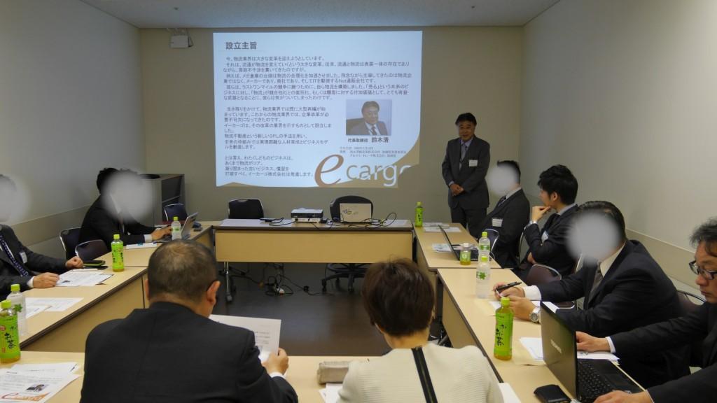 イーカーゴ株式会社について説明する鈴木。同社では社長を務めます。