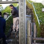 芭蕉記念館別館には、隅田川の堤防の上まで上がります。