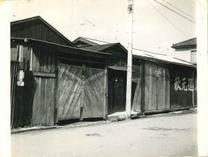 秋元運輸倉庫は、大正6年に創業しました。6年後、関東大震災に見舞われますが、関東大震災後に完成した日の出埠頭にて事業を開始します。 画像は、第二次世界大戦後の本社社屋です。