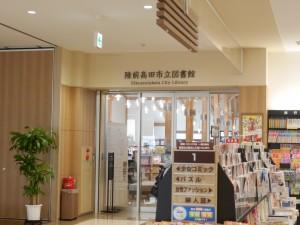 本屋の奥に図書館。ショッピングモールに併設された図書館だからこその、ちょっと不思議な光景です。