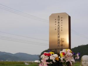 大川小学校横にある慰霊碑。