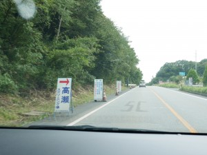 20数年前、現役トラックドライバーだった筆者は、時々下道で仙台まで行くことがありました。当時の記憶を辿りながら走ります。