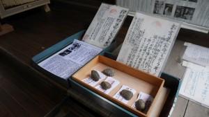 『於岩稲荷田宮神社』には、神主さん手書きのお言葉が用意されています。