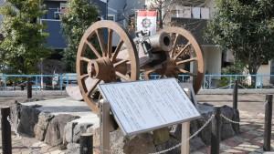 当時の砲台のレプリカ。