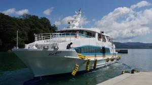 この船で、田代島に向かいます。