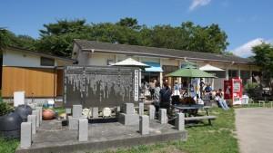 廃校となった学校を、再利用した施設です。